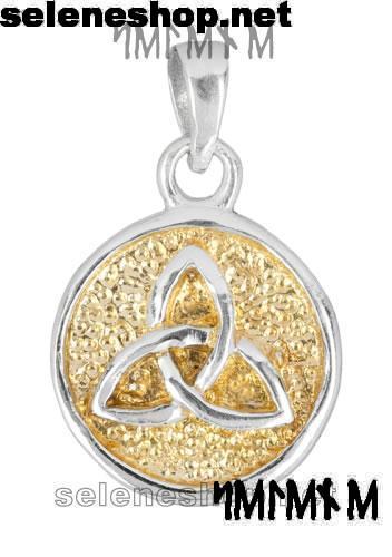 Ciondolo triquetra bronzo argentato