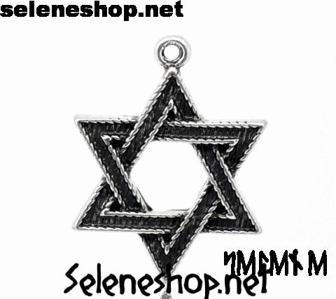 Esagramma Sigillo di Salomone
