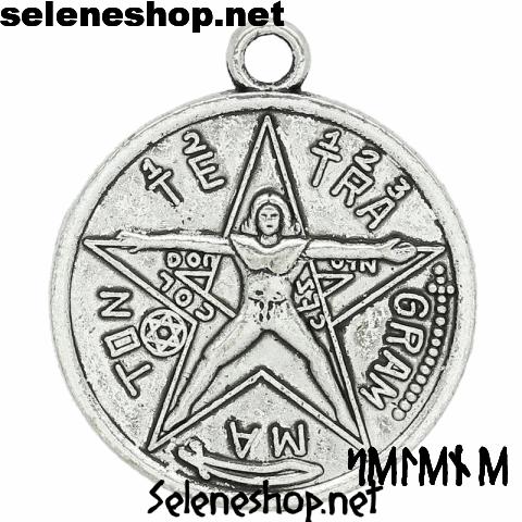 Ciondolo Tetragrammaton - Tetragramma biblico