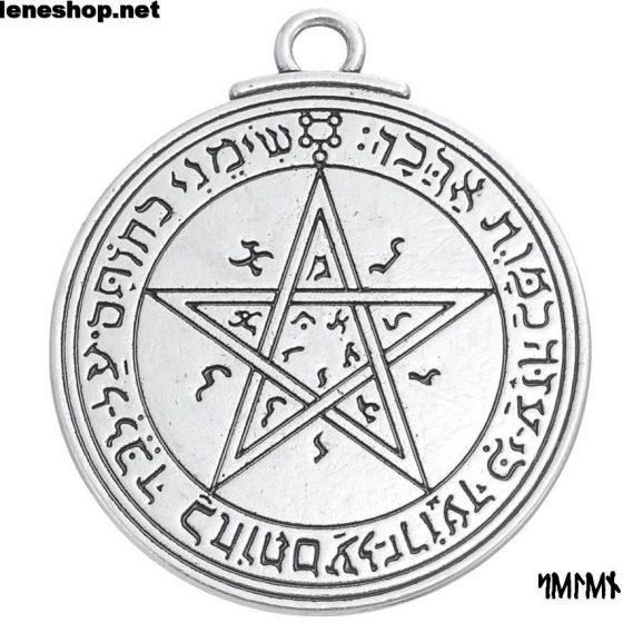 Zweites Pentagramm der Venus - Schlüssel von Solomon