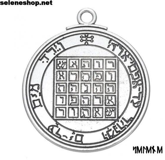 zweites Pentagramm des Saturn