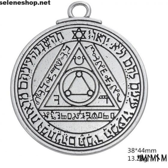 Sechstes Pentagramm von Salomos Sonne