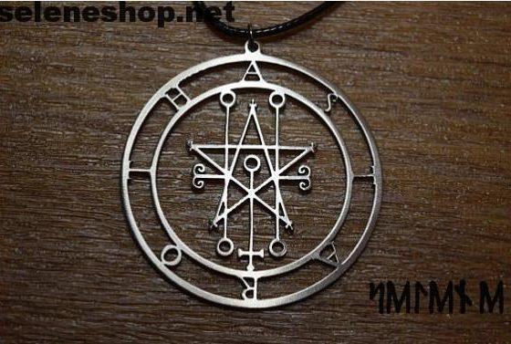 Sigillo di Astaroth principe dell'inferno