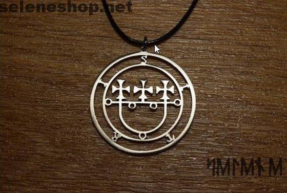seal of Sitri Goetia