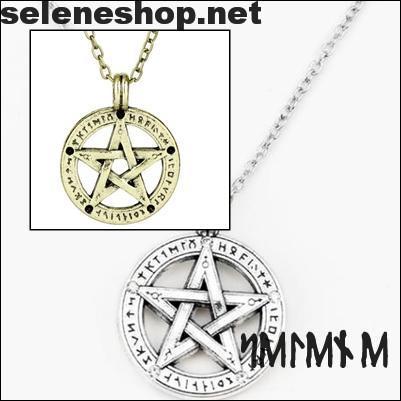 Pentacolo rune oro o argento