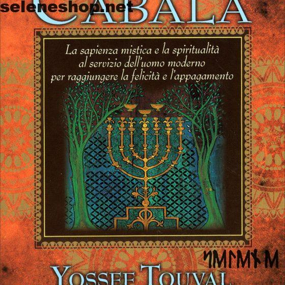 cabala yossef touval