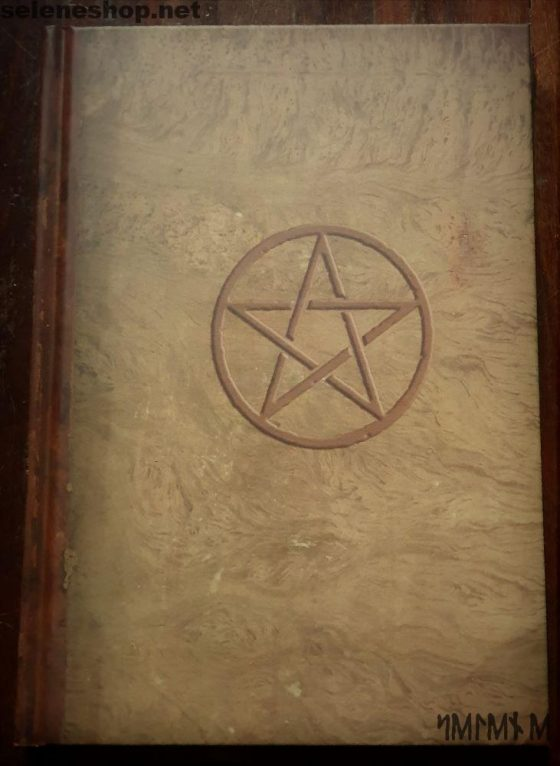 Pentacle du Livre des Ombres