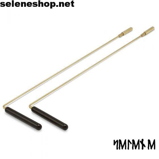 Brass dowsing rod pair