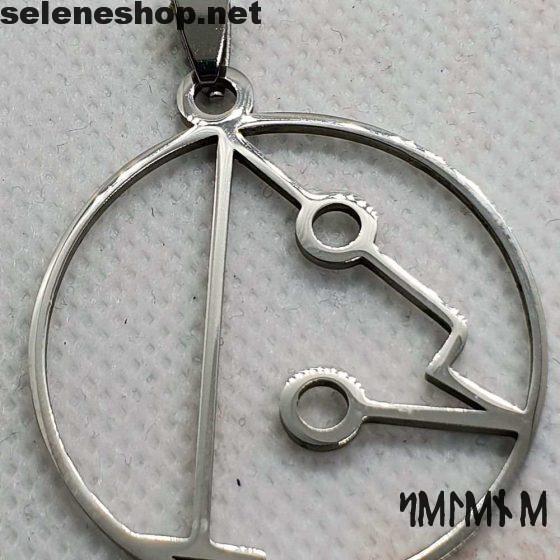 sceau de métatron