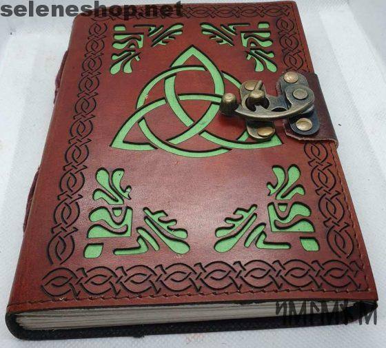 libro delle ombre triquetra