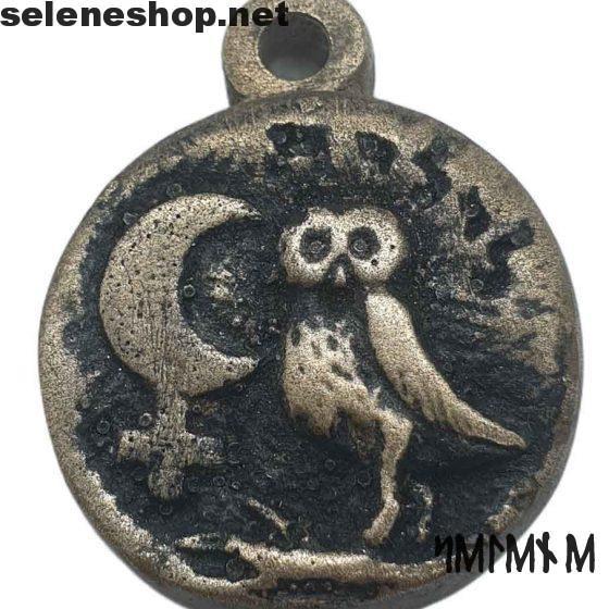 Lilith-Anhänger aus massiver Bronze mit Eule