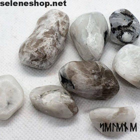 pietra di luna