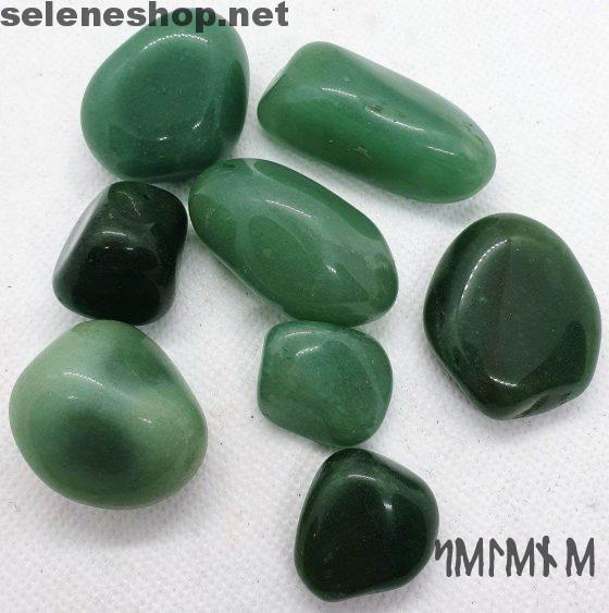 Prasiolite pietra burattata