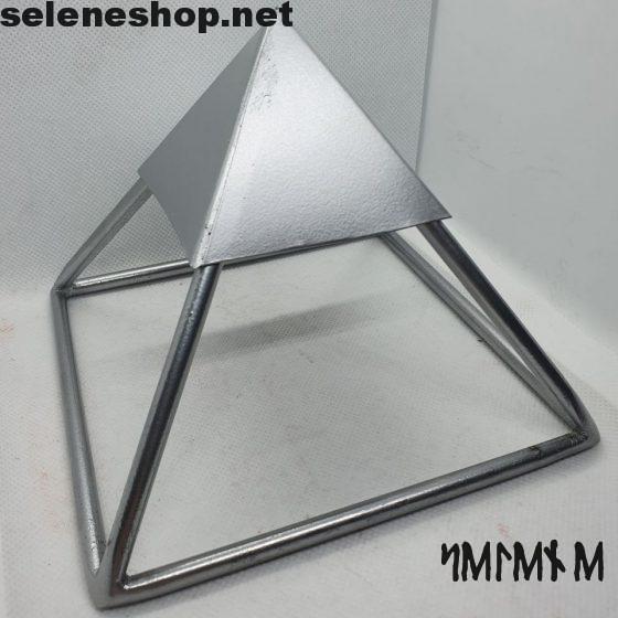 Piramide esoterica in alluminio